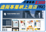 VDS Shop Pro